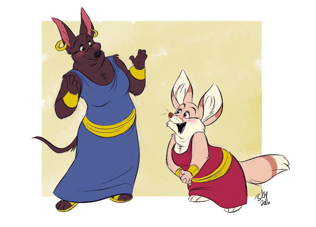 Kamas and Ahit
